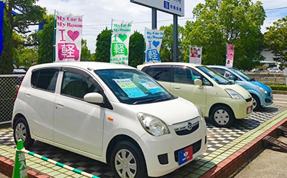 自動車販売集客支援事業